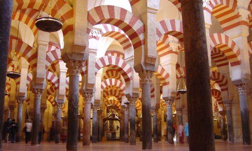 Mezquita. Córdoba